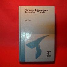 【愛悅二手書坊 32-08】Managing International Technology Transfer