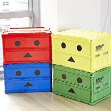 九州動漫 日本制TRUSCO折疊式收納箱紙盒人阿楞DANBOARD阿愣工具儲物文具盒