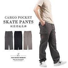 滑板褲 工作褲 精工前染休閒褲 純棉長褲 工作長褲 側袋褲 側貼袋Skate Pants(327-5817)男sun-e
