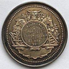 古錢幣收藏家~好品五彩包漿 法國1891年農業部銀章 15克 33mm Argent+豐饒角