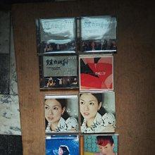早期知名影視歌星張惠妹,鄭秀文的CD八盒一組,非常希少