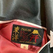 正品 Tailor Toyo 東洋 橫須賀 刺繡外套 刺繡 夏威夷 龍 老鷹 雙面 外套 sukajan 橫須賀外套 Beams
