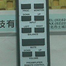 全新 美國 audio research R25 音響 遙控器 [ 專案 客製品 ] 請參考商品說明