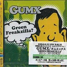 (甲上) GUMX - GREEN FREAKZILLA