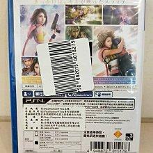 【全新未拆】 Vita PSV PS Vita 掌機 太空戰士 10-2 HD 重製版 日文版 $700