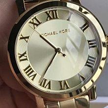 【Michael Kors代購館 】美國正品 MK3560 MK3585 MK3586三色可選女錶羅馬數字 鋼錶帶手錶