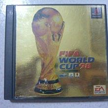 【~嘟嘟電玩屋~】PS 日版光碟 ~  世界盃足球賽98 法國公開賽
