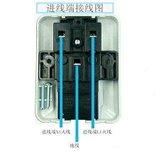 雜貨小鋪 32a空調16a熱水器漏保家用專用插座空氣開關斷路器漏電保護器220v