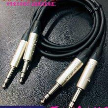 造韻樂器音響- JU-MUSIC - 訂製 Contech 訊號線 1米 + Neutrik np3x立體x2個頭