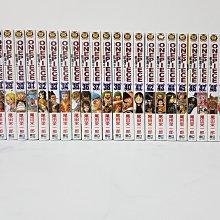 【全套現貨】 ONE PIECE 航海王 1-99集 漫畫 ⚡限時特賣⚡ 海賊王 全新封膜 繁體中文版 東立出版