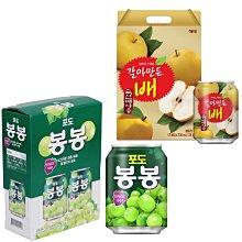 {COCOLING}  韓國 HAITAI 海太水梨汁 葡萄果汁 米湯 238ml 禮盒12入 三款任搭 現貨