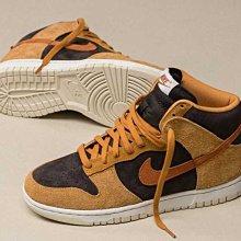 "【Basa Sneaker】Nike Dunk High Prm ""dark Russet"" DD1401-200"