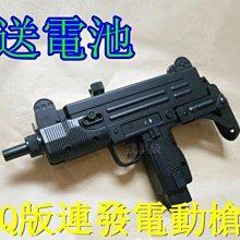 台南 武星級 UHC UZI 烏茲 電動槍 連發 送電池 + 0.12g BB彈 (BB槍BB彈玩具槍長槍短槍步槍衝鋒槍