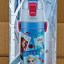 =海神坊=日本原裝空運 476952 Skater SDC4 迪士尼 冰雪奇緣 不鏽鋼真空保冷瓶 保溫杯 附帶470ml
