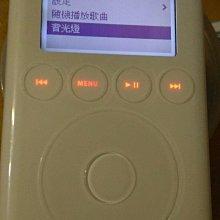 iPod 3代經典古董機,新電池(接受維修代工)