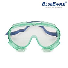 【醫碩科技】藍鷹牌 SG-155 台灣製 防霧護目鏡外銷型 透氣安全 戶外工作防風防塵防霧
