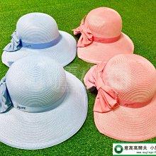 [小鷹小舖] Lynx Golf  山貓 高爾夫 女仕 竹編大盤帽 遮陽帽 淺粉色/淺藍色 兩色 '18 NEW