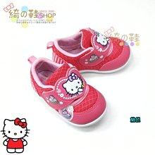 ☆綺的鞋鋪子☆新款上市【凱蒂貓】HELLO KITTY 718 桃色 710 女童休閒鞋 學步布鞋台灣製造 MIT╭