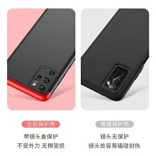 叁月三星s20手機殼新款s20ultra保護套鏡頭s20+全包防摔s20plus簡約男商務Samsung galaxy個