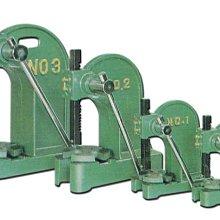手壓台 NO.1  軸承手壓台 (NO.0~NO.5) 手壓沖床 衝床