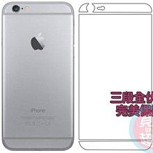 【貝占】後貼 完美保護 耐刮 iphone 8 7 6 plus  iphone8 背貼 S8 plus note8