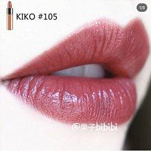 【現貨】義大利 Kiko Gossamer絲滑奶油唇膏 102 104 105 106 107