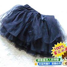 ❤厤庭童裝舖❤最後一件【F115】黑色蝴蝶結蛋糕澎澎紗裙/裙褲/短裙(13號)