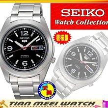 【全新原廠SEIKO】【天美鐘錶店家直營】【下殺↘超低價有保固】SEIKO-5全自動機械錶 SNKM77K1