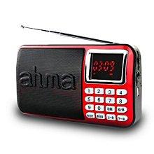 【用心的店】ahma158插卡MP3小音箱便攜迷你立體聲音響FM老年收音機老人插卡收音