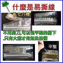 母乳袋 5代易撕型 AIEBAO  儲乳袋 站立式 250ML 台灣製 集乳袋 母乳冷凍袋-丹尼熊