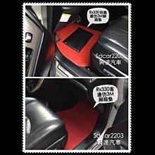 ╭☆ 興達汽車 ☆╯ 吉可麗 超高品質仿3M 腳踏墊 有黑色、灰色、米色、紅色、石頭色各車種皆專車訂作!破壞行情價!
