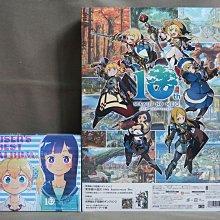 【月光魚 電玩部】現貨全新 純日版 限定版 附先行購入特典 3DS 世界樹與不可思議的迷宮 2 10週年記念BOX