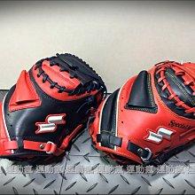 ☆運動瘋☆ SSK 日本當地販售 高級牛皮 棒球手套 壘球手套 棒壘球手套 捕手手套 少棒 青少棒可用 特價3900元