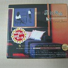 全新未拆封/Norah Jones諾拉瓊絲-深琴款款精選演奏輯/雙CD重新編曲演奏版/精裝硬紙盒+主打曲鋼琴琴譜