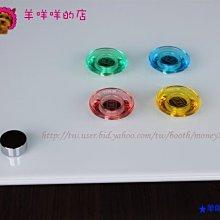 ☆羊咩咩的店☆『專利超級強力磁鐵』磁性玻璃白板、白板專用,專售黑白板
