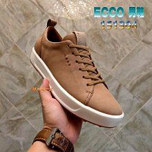 正貨ECCO SOFT GOLF 男士高爾夫球鞋 休閒鞋 鵝卵石納帕皮革 防水技術 簡約大方 低調從容 151304