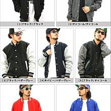 【HOMIEZ】Pro Club 美國 嘻哈 老墨 HIPHOP 高質感 刷毛 高磅 素面 棒球外套 S-4XL 8色