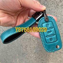 真皮鎖匙套 Vento Polo Tiguan 福斯 VW Caddy California Beetle 汽車鑰匙包