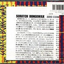 八八 - Scratch Bongowax - Zero Conformity Intuition