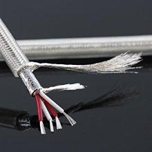 Edison audio 4層隔離 4芯鍍銀 + 碳纖維鍍銠香蕉插 喇叭線 (3米一對)