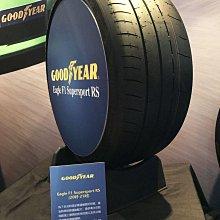 小李輪胎 GOOD YEAR 固特異 F1 SuperSport RS 265-35-20 高性能賽道胎特價供應歡迎詢價