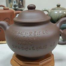 《壺言壺語》俞小方(曉芳)製掇只壺 工藝優 完整..喜歡可議價
