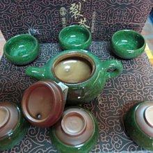 ***愛買藝品館***冰裂釉~茶具組~商品編號100526668299