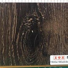 SPC石塑耐磨防水地板~6吋系列 佛洛斯橡木
