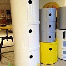 【挑椅子】Componibili小三層圓筒 收納櫃。(復刻版)XA-009