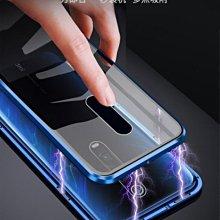 【西屯彩殼】雙面鋼化玻璃 萬磁王 紅米 Note 8 Pro/紅米 Note 9 手機殼 磁吸 保護殼