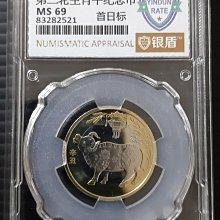 銀盾評级2021年二輪生肖牛紀念幣一枚~MS69~首日標~隨機出貨
