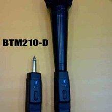 CAROL BTM-210c 收納盒 皮套 適用   BTM-210D 210R 藍芽麥克風系列內部有泡棉
