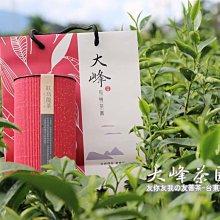 【茶葉禮罐】大峰有機茶園--台東紅烏龍茶--650元/150g*1入【價格含提袋禮罐】