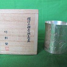 銀仕上銀杏纹蓋置 竹影堂造 (日本茶道具 非鐵壺 銀壺)